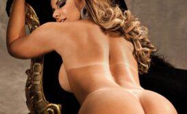 Mulheres Peladas | Fotos de mulheres Brasileiras nuas peladas